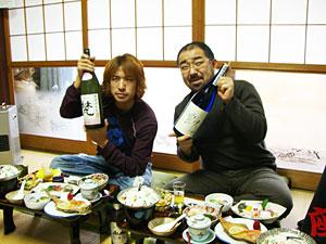 日本酒の最高峰